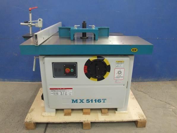 Вертикальный фрезерный станок MX5116T
