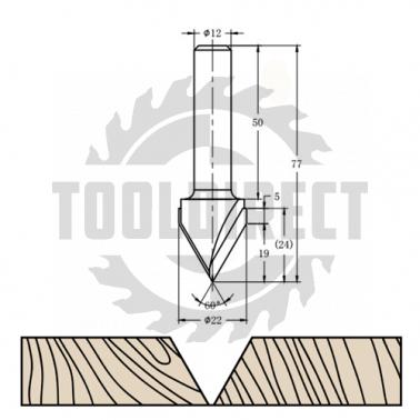 Фреза алмазная филёночная V образная TD-031  60° D=22x16x69 S=12 Rotis 312212.02